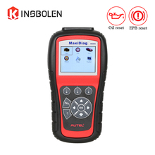 AUTEL MaxiDiag Elite MD805 All Systems Diagnostic Tool EPB/OIL Service Reset Programming MD802 OBDII Scanner MD 805 Code Reader(China)
