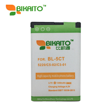 BIKAITO 1350MAH BL-5CT BL 5CT BL5CT Rechargeable Mobile Phone Accessories Replacement Spare Parts For Nokia C5-00 6303 BATTERY