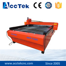 cnc sheet metal laser cutting machine with ce certification