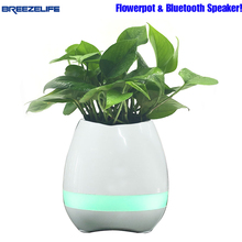 Breezelife Speaker Bluetooth Speaker Plant Bluetooth Speakers Portable Wireless Notebook Computer for Phone Bluetooth Speaker