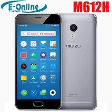 "Original Meizu M5S International Version M612H 4G LTE Cell Phone 5.2"" Touchscreen 3GB RAM 16GB/32GB ROM Fingerprint ID(China)"