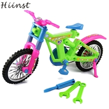 HIINST MallToy 2017 New Fashion Disassembly Bicycle Design Educational Toys For Children Kids DropShip Aug25(China)