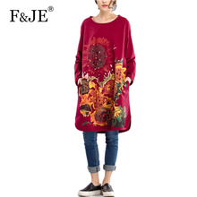 F&je New 2017 Spring Women's Printing Plus Size Loose Dresses Femme Casual Clothing Fashion Women Loose Dresses Vestido J005(China)