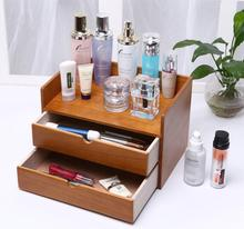 New Arrival Real Organizer Large Size Solid Made Up Storage Box Desktop Skin Care Products Cabinet Drawer Type Cosmetic Boxes(China)