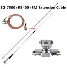 Diamond SG-7500 Dual Band Mobile Antenna + NAGOYA RB-400 Antenna Mount + 5M Teflon Extension Cable