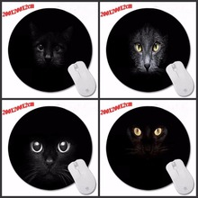Cute Black Background Cats Eyes 2017!Art Mouse Pad Anti-Slip Round Mousepad Gift Gaming Speed Mice Mats 200*200*2mm