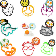 10 Style DIY Owl Rabbit Silicone Fried Egg Mold Ring Cooking Kitchen Tools Breakfast Sun Frog Emoji Omelette Egg Mould Tools Hot