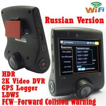 3.5' Touch LCD H.264 2K 1296P HDR LDWS FCW Car Video Camera DVR Ambarella A7LA55 Chip GPS WiFi G-Sensor Dashboard Camera M11W(China)