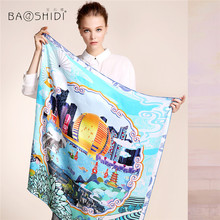 [BAOSHIDI] 2016 G20 HANGZHOU SUMMIT souvenir fashion scarf,100% Silk Square Scarfs,China Hangzhou elements design scarves