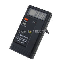 DT-1130 LCD Electronic Electromagnetic Radiation Detector Digital EMF Meter Frequency Tester For Computer Mobile Phones(China)