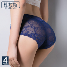 Buy Lace Panties Sexy Women Underwear Seamless Transparent Briefs Girls Package Hip Mid-Rise Panty Sexy Panties DULASI 4pcs