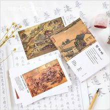 30Pcs/pack Ancient Chinese Famous Paintings Art Drawing History Postcard Greeting Card Envelope Gift Birthday Card Message Card