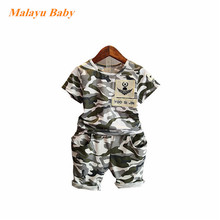 Malayu Baby 2017 brand summer children's suits, boys & girls fashion beautiful camouflage clothing short sleeve + pants two sets