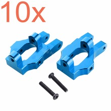10x Aluminum Front Hub Carrier (L/R) Base C Socket 0006 For WLtoys 12428 12423 1/12 RC Car Crawler Short Course Truck Parts