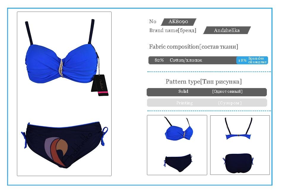 bikini-set-ak8090_05
