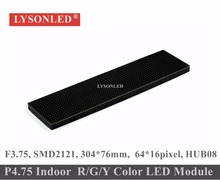 LYSONLED P4.75 Indoor SMD2121 Red Color 304* 76mm LED Module Replace F3.75 Dot Matrix,First Choice for Indoor Message Display(China)