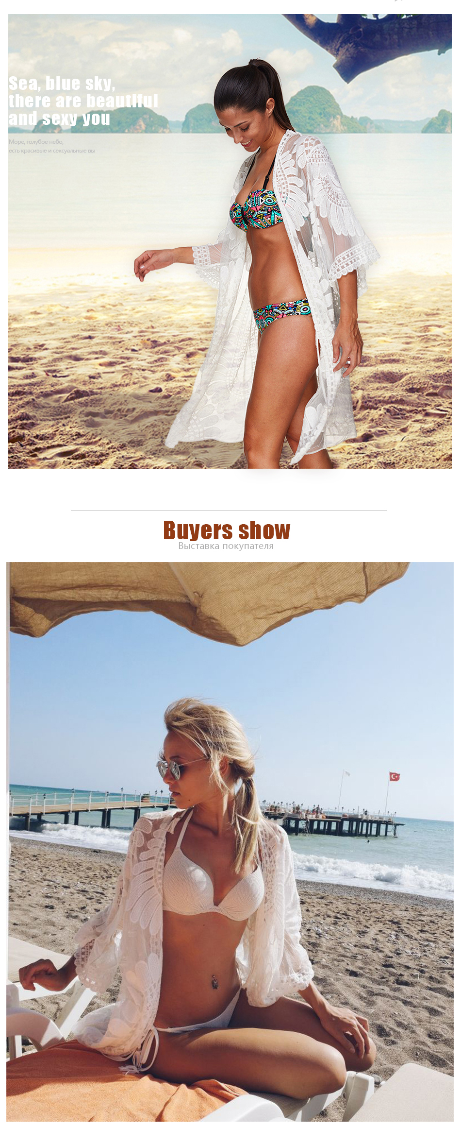 18 Pareo Beach Cover Up Floral Embroidery Bikini Cover Up Swimwear Women Robe De Plage Beach Cardigan Bathing Suit Cover Ups 2