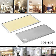 2Pcs Rectangle LED Panel Light 600X300 18W AC110-240V Home Office Decoration Aluminum Frame Faceplate Ceiling Lamp
