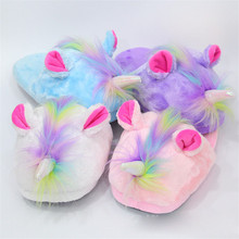 Cotton Plush Unicorn Slippers Creative Funny Home Soft Shoes New Arrival Doll Cosplay Chinelo Anime Animal Dreamy Horse Gift