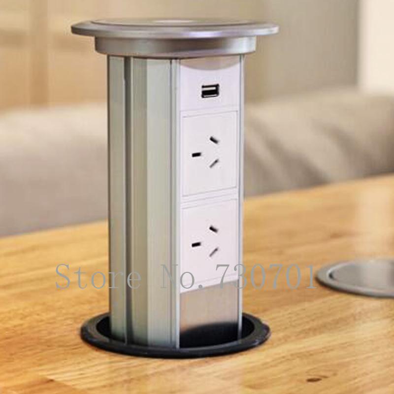 motorized pop up socket (2)