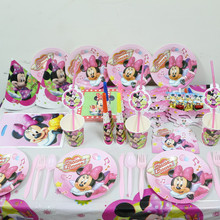 paper plate cup tablecloth cartoon Minnie Mouse 51pcs/lot Party Supplies Kids baby Birthday Party Decoration Set for 10 people