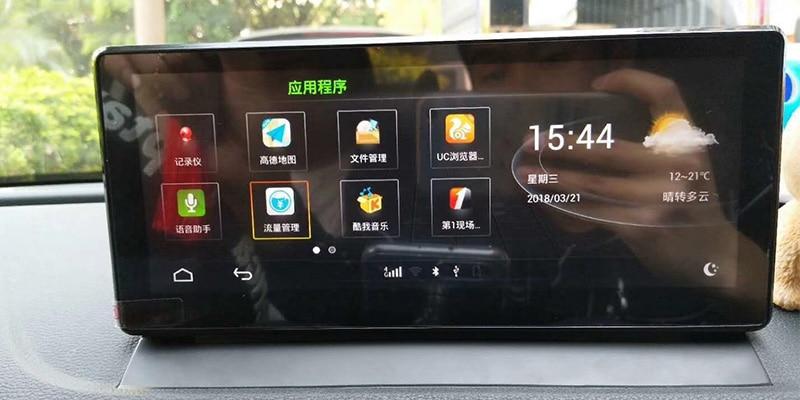 Liislee Car Multimedia Player NAVI 8.8 inch For Audi A3 8V 2013~2018 Riginal Car MMI Style Radio Stereo GPS Navigation (7)