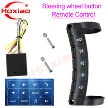 Car DVD remote control Steering wheel button 2 din universal player car audio remote control(China)