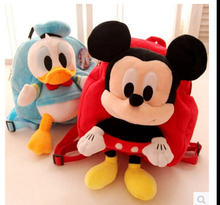 1pcs 28*26cm Mickey Minnie and Donald Duck Bag Children's Nursery School lovely bag Backpack Plush Toys Gifts for Children(China)