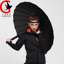 Personality Large Windproof Japanese style Long-handle Rain Sun Straight Umbrella Men & Women High Quality Umbrella HJS-29
