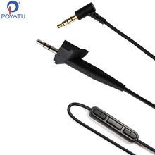 Replacement Audio Cables For Bose QC3 QC 3 QC15 QC25 QC 25 OE2 OE2i AE2 AE2i AE2w Headphones Cords With Controltalk for iphone(China)
