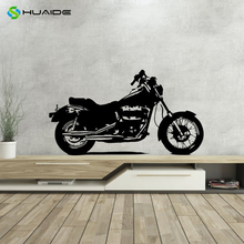 FXR Motorcycle Motorbike Wall Decal Home Decor Poster Wall Art Wall Stickers For Kids Room Home Decoration Accessories Mural A77