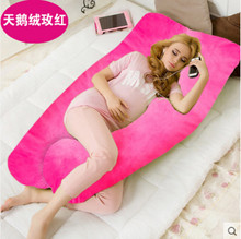 Maternity Pregnancy Arm Body Sleeping Pillow To Contoured Maternity U Shaped Pillow 5 color(China)