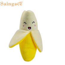 plush Hot New  Dog Puppy Chew Toy Squeaky Plush Sound CuteFruits Banana Design Toys !4