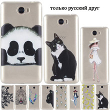 Russian Only Cute Panda Case For Huawei Honor 5A Case 5.0 inch Case Thin Soft TPU Clear Back Silicon Honor 5A LYO-L21 Cover
