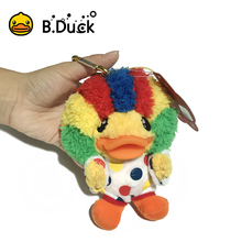 B.Duck Plush Toy Duck Plush Keychain PVC Vinyl 3D Duck Bill Soft Stuffed Dolls for Children Kits Toys Great Christmas Gifts(China)
