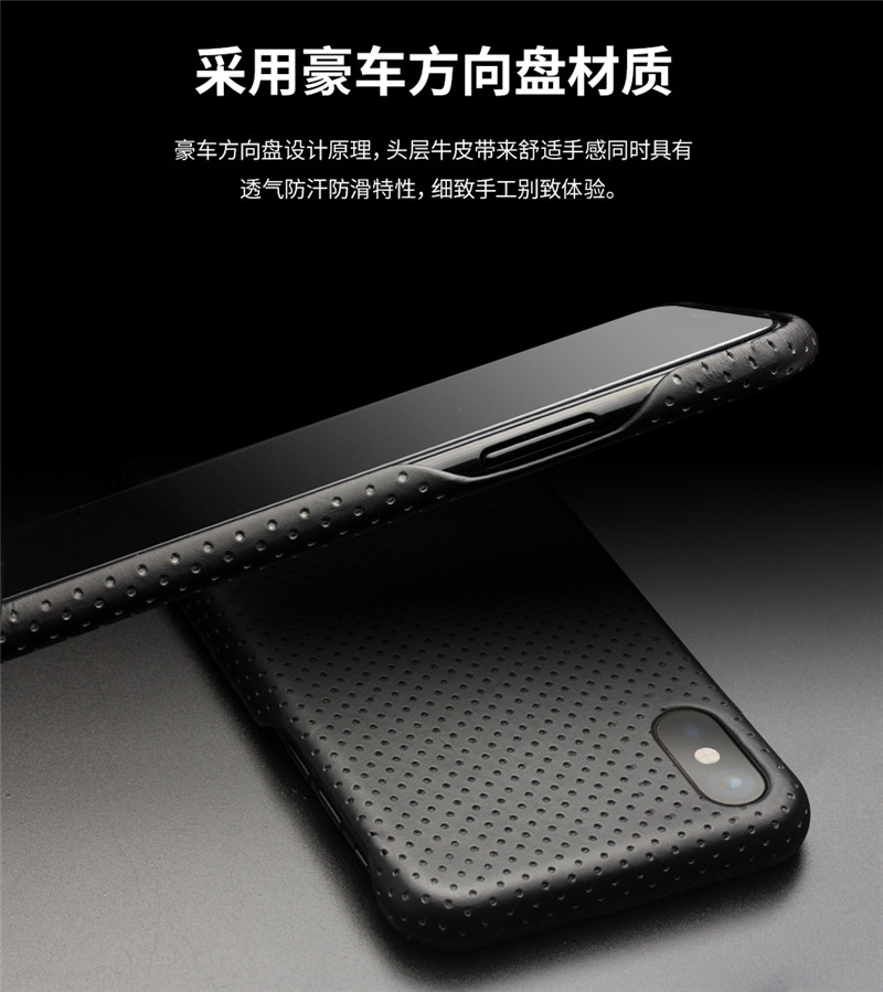 for iPhone X case Luxury (5)