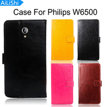 AiLiShi Leather Case For Philips W6500 Case New Fashion Flip Cover Phone Bag Wallet Accessory With Card Slot Tracking Number
