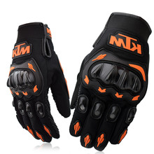 Hot Sale Motorcycle gloves Luva Motoqueiro Guantes Moto Motocicleta Luvas de moto Cycling Motocross gloves Gants Moto M L XL XXL(China)