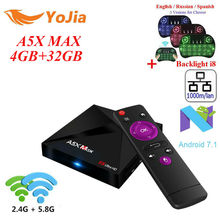 Yojia RK3328 A5X Max Android 7.1 TV Box 4GB 16GB/32GB 2.4G/5G Dual WiFi 1000M Optional BT 4.0 A5X Max Media Player USB3.0(China)