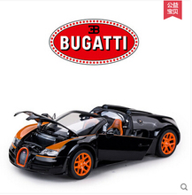 Bugatti Veyron 1:18 Rastar Original simulation alloy car model W16 Supercar Furious 7 Kids Toys boys Classic cars Volkswagen