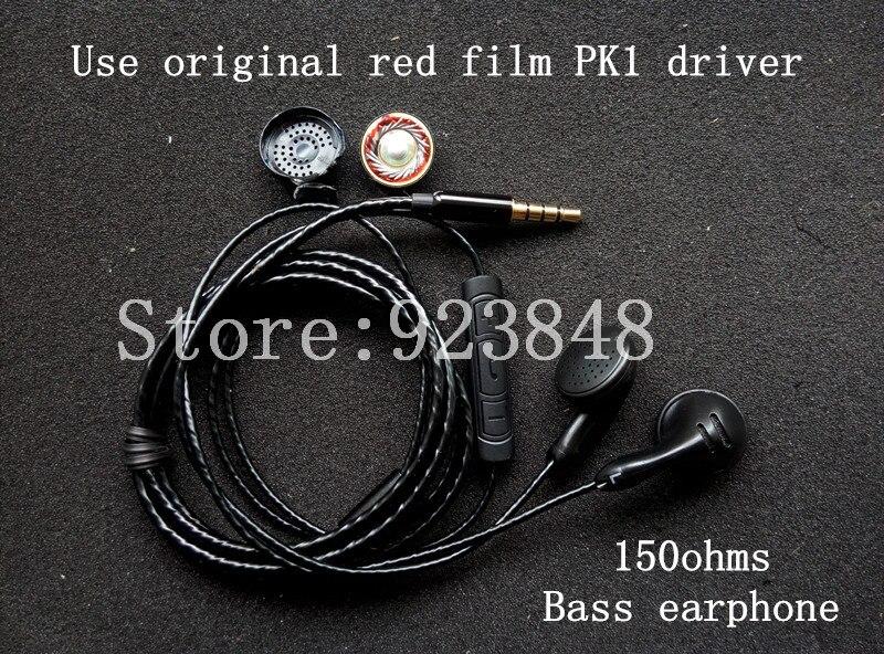 diy PK1 earphone with mic red film 150ohms pk1 driver original driver heavy bass earphone<br>