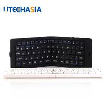 Multifunctional Bluetooth Keyboards Foldable Super Thin Fit For 7/8/9/10 Inch Tablets IOS Android Mobile White/Black(China)