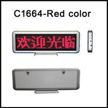 16x64Matrix Led desktop display red color LED dot matrix signs indoor LED moving message display led table screen indoorsign(China)