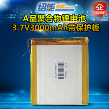 338497 3.7V 3000mAh flat panel speaker learning navigation polymer lithium battery Li-ion Cell