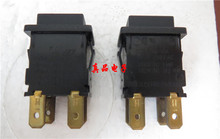 Original new 100% United Kingdom import square button self-locking switch 16A250VAC used in vacuum cleaner FC8950 FC8952