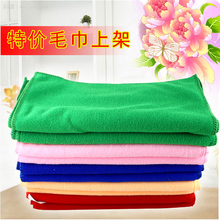 Ultrafine fiber thickening towel beauty quick dry towel(China)