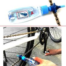 Buy 60ml Bicycle Repair Tool Mountain Bike Lubricating Oil Chain Oil Bicycle Maintenance Oil Bike Chain Repair + 1 Cleaning Cloth