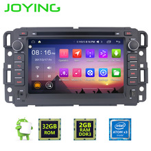 JOYING 7'' HD touch screen android 6.0 car radio for Chevrolet Traverse gps navi system unit for Chevrolet Tahoe/Suburban NO DVD(China)