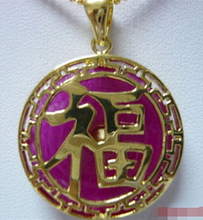 Free shipping Jewelr 005850 Purple Fortune Pendant and Necklace(China)