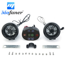 Mofaner Waterproof MP3 Motorcycle Alarm Scooter Motorbike Lock Stereo Sound System with Bluetooth Radio Function USB